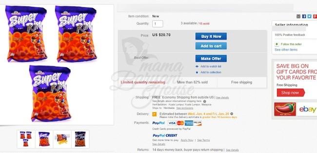 tip ebay