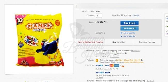 tip bisnes ebay